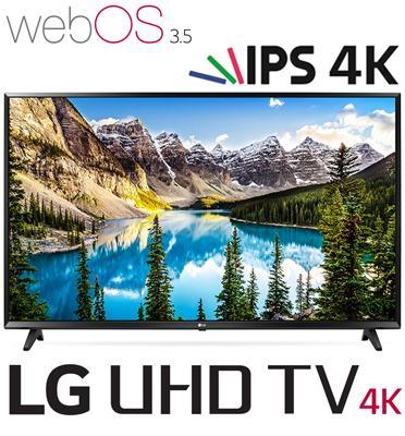 """טלוויזיה """"60 LED Smart TV ברזולוציית 4K Ultra HD לתמונה עוצרת נשימה מבית LG דגם 60UJ630Y"""