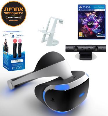 מציאות מדומה VR - מצלמה + משחק VR WORLD + זוג בקרים  TWIN MOVE+ GT SPORT סטנד מתנה