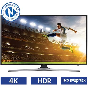 """טלוויזיה 50"""" 4K SMART TV SLIM LED תוצרת SAMSUNG דגם UE50MU7003"""