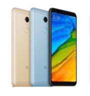 """סמארטפון מסך 5.7"""" תוצרת .XIAOMI דגם REDMI 5 32GB  כולל כיסוי מתנה"""