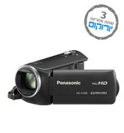 """מצלמת וידאו באיכות FULL HD זום אופטי X38 מסך 2.7"""" תוצרת PANASONIC דגם HCV160"""