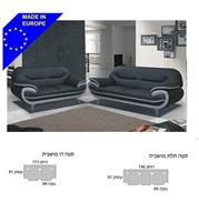 מערכת ישיבה מודרנית מעוצבת 3+2 מבית HOME DECOR דגם BOSS