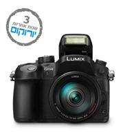 """מצלמת ללא מראה 16MP כולל עדשה מ""""מ 12-35 f2.8 צילום וידאו 4K מבית Panasonic דגם GH4 KIT"""