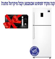 מקרר 2 דלתות מקפיא עליון בנפח 311 ליטר No Frost מדחס אינוורטר תוצרת Samsung דגם RT29K5452WW