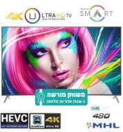 """טלוויזיה 65"""" SMART LED TV 480Hz 4K Ultra HD תוצרת Hisense דגם 65M7000UWG"""