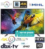 """טלוויזיה 50"""" SMART LED TV 4K Ultra HD תוצרת Hisense דגם 50K3300UW"""