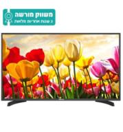 "טלוויזיה 32"" HD Ready LED TV תוצרת Hisense דגם 32M2160"