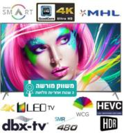 "טלוויזיה 75"" SMART LED TV 4K Ultra HD ULED תוצרת Hisense. דגם 75M7000UWD"