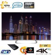 "טלוויזיה LED FHD ""65 PRO 4K SMART TV תלת מימד, 2000Hz תוצרת PANASONIC דגם TH65DX700L"
