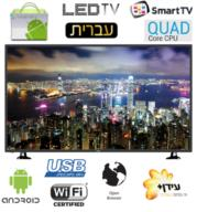 "טלוויזיה 75"" 4K Android Smart TV 600Hz תוצרת Haier דגם 75B8200UA"