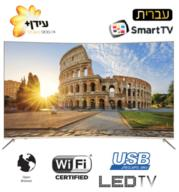"טלוויזיה 55"" 4K Linux Smart TV 600Hz תוצרת Haier דגם 55Q6500TUN"