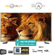 "טלוויזיה 50"" SMART LED TV 4K Ultra HD תוצרת Hisense דגם 50M5010UW"