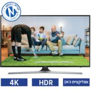 "טלוויזיה 65"" 4K SMART TV SLIM LED תוצרת SAMSUNG דגם UE65MU7000"