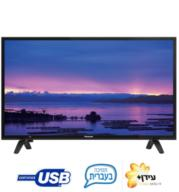 """טלויזיה 32"""" באיכות HD עם מקלט תוכניות דיגיטלי עידן + תוצרת PANASONIC דגם TH-32E300L"""