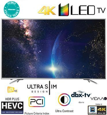 "טלוויזיה ""50  ULED 4k Ultra HD SMART LED TV תוצרת Hisense דגם 50M7030UW"