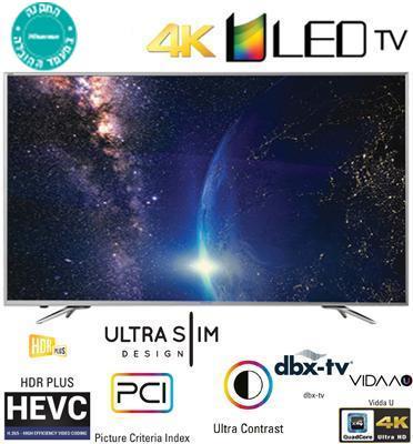 """טלוויזיה """"75  ULED 4k Ultra HD SMART LED TV תוצרת Hisense. דגם 75M7030UWG"""