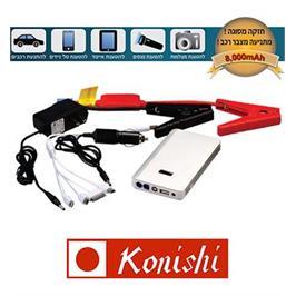בוסטר הנעה 12v עם מטען למכשיר סלולרי מבית KONISHI דגם ko- 8000 קלה להפעלה ללא צורך ברכב נוסף!