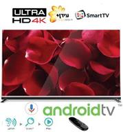 "טלויזיה ""65 Ultra HD 4K android tv תוצרת TOSHIBA דגם 65U9750VQ"