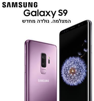 סמארטפון Samsung Galaxy S9 SM-G960F 64GB יבואן רשמי סאני!