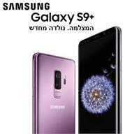 סמארטפון Samsung Galaxy S9+ SM-G965 128GB - אחריות יבואן רשמי סאני!