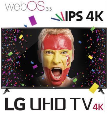 """טלויזיה """"55 LED Smart TV ברזולוציית 4K Ultra HD לתמונה עוצרת נשימה מבית LG דגם 55UK6100Y"""