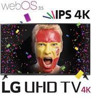 """טלויזיה """"65 LED Smart TV ברזולוציית 4K Ultra HD לתמונה עוצרת נשימה מבית LG דגם 65UK6100Y"""