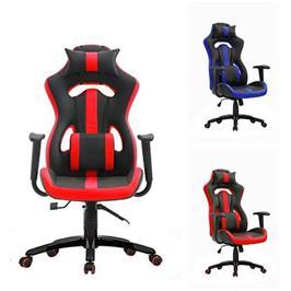 כסא גיימר ארגונומי יוקרתי המעניק נוחות מושלמת,לשימוש וישיבה לבית או למשרד מבית HOMAX דגם ברקלי