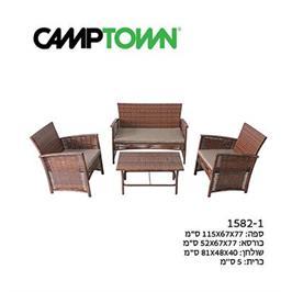 פינת ישיבה דמוי ראטן משולב מתכת מבית CAMPTOWN דגם  BALI /1582-1