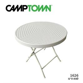 """שולחן קוטר 80 ס""""מ מתקפל גון לבן  מבית CAMPTOWN דגם 1626"""