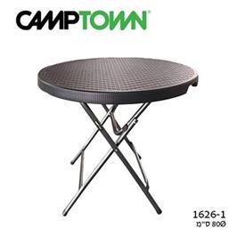 """שולחן קוטר 80 ס""""מ מתקפל גון שחור מבית CAMPTOWN דגם 1626-1"""