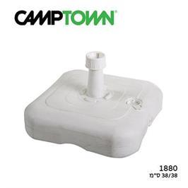 בסיס לשמשיה מפלסטיק מיועד למילוי מים או חול מבית CAMPTOWN דגם 1880