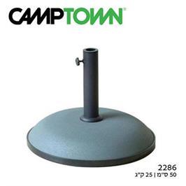 בסיס לשמשיה מבטון עגול מבית CAMPTOWN דגם 2286