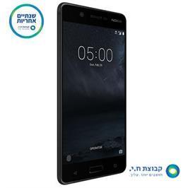 """סמארטפון מסך 5.2"""" 13MP  מערכת הפעלה Android מבית NOKIA דגם  Nokia 5"""