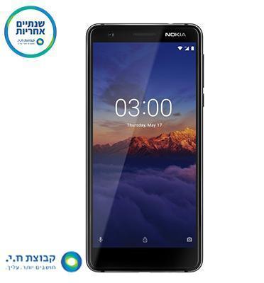 """סמארטפון 5.2"""" מצלמה 12MP  מערכת הפעלה Android מבית NOKIA  דגם Nokia 3.1"""