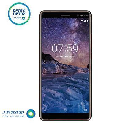 """סמארטפון מסך 6"""" מצלמה כפולה 12MP+16MP מערכת הפעלה Android מבית NOKIA  דגם Nokia 7 plus"""