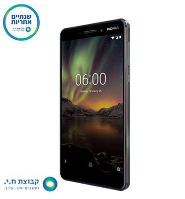 """סמארטפון 5.5"""" מצלמה 16MP מערכת הפעלה Android מבית NOKIA דגם Nokia 6.1"""