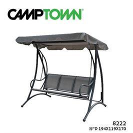 נדנדה 3 מושבים מפוארת מבית CAMPTOWN דגם 8222 / MYKONOS