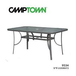 שולחן גינה מלבני מבית CAMPTOWN דגם 9534 / SYDNEY