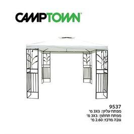 גזיבו פרימיום מפואר מסגרת מתכת משולב עם כיסוי בד מבית CAMPTOWN דגם 9537
