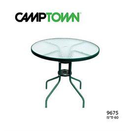 שולחן עגול מבית CAMPTOWN דגם ביסטרו/ 9675