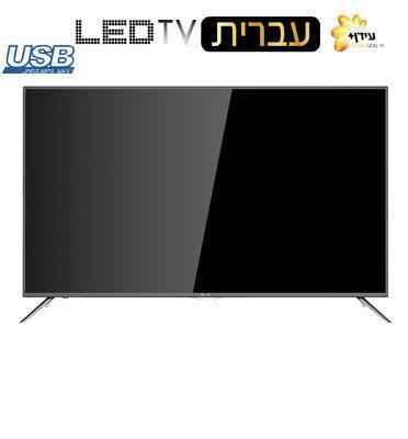 """טלוויזיה """"50 D-LED 4K תוצרת HAIER דגם 50K6500U"""