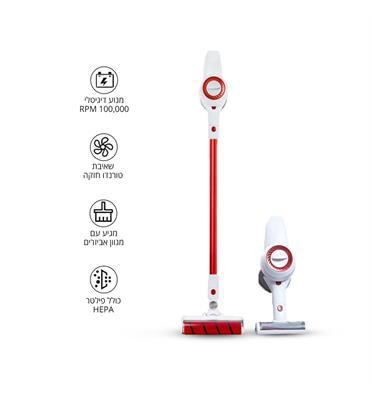 שואב אבק אלחוטי נטען עוצמת שאיבה 115 וואט סוללת ליתיום: 2.5Ah/54Wh תוצרת JIMMY דגם JV15