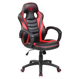 כיסא גיימרים לילדים ארגונומי ובטיחותי מרכיבים חזקים ובטיחותיים מבית SPIDER דגם SPIDER-X