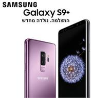 סמארטפון Samsung Galaxy S9+SM-G965 128G + פאוואר בנק סמסונג מתנה - צבע סגול