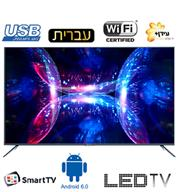 "טלוויזיה ""50 4K Android 6.0 Smart TV תוצרת HAIER דגם LE-50K6600UA"