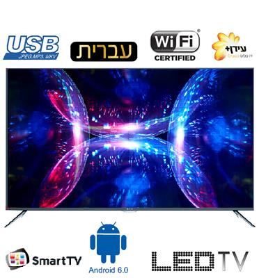"טלוויזיה ""55 4K Android 6.0 Smart TV תוצרת HAIER דגם LE-55K6600UA"