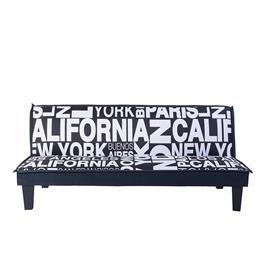 ספה נפתחת נעימה ומפנקת נפתחת למיטה באמצעות מנגון מתקדם תוצרת HOMAX דגם סיטי