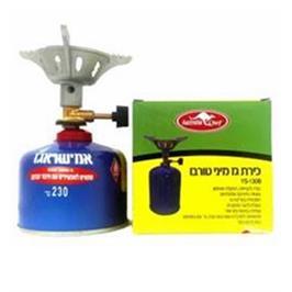 כירת גז מיני טורבו כולל מיכל גז נייד לשטח לפארק ולטיולים AUSTRALIA CHEF
