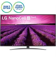 """טלוויזיה """"65 LED Smart TV ברזולוציית 4K Ultra HD בטכנולוגיית תוצרת LG דגם NanoCell 65SM8100"""