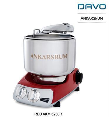 מיקסר מקצועי Davo Ankarsrum AKM6230 צבע אדום
